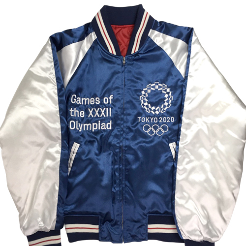 Tokyo 2020 Olympics official merchandise