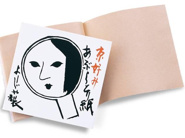 Yojiya aburatorigami oil blotting paper