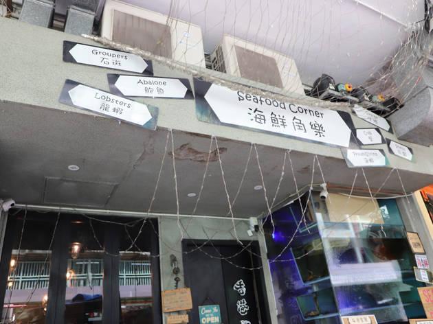 Seafood Corner storefront