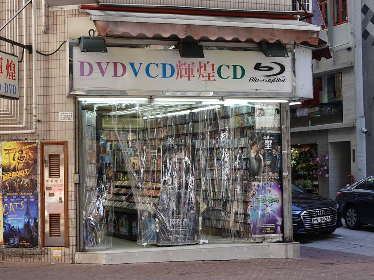 Bootleg DVD/CD Stores