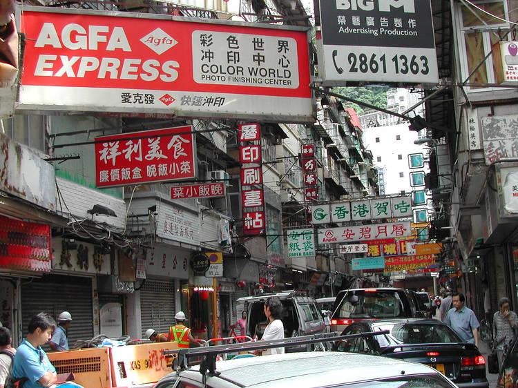 Lee Tung Street