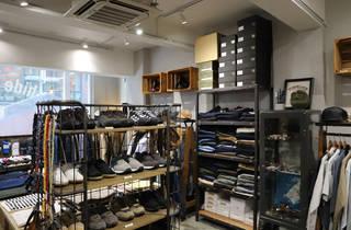 hide & seek store