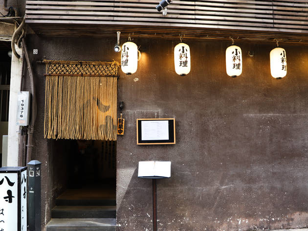 Hassun Japanese Restaurant