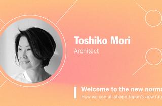 New Normal Toshiko Mori