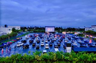 CINEMATHEQUE -Drive-in Theater-