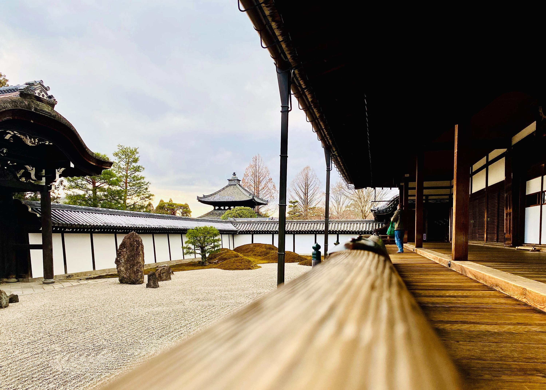 Tofukuji Temple Kyoto