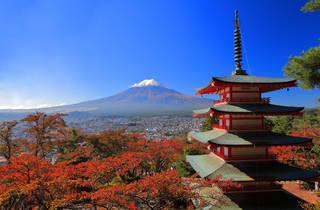 Chureito Pagoda of Arakura Sengen Shrine