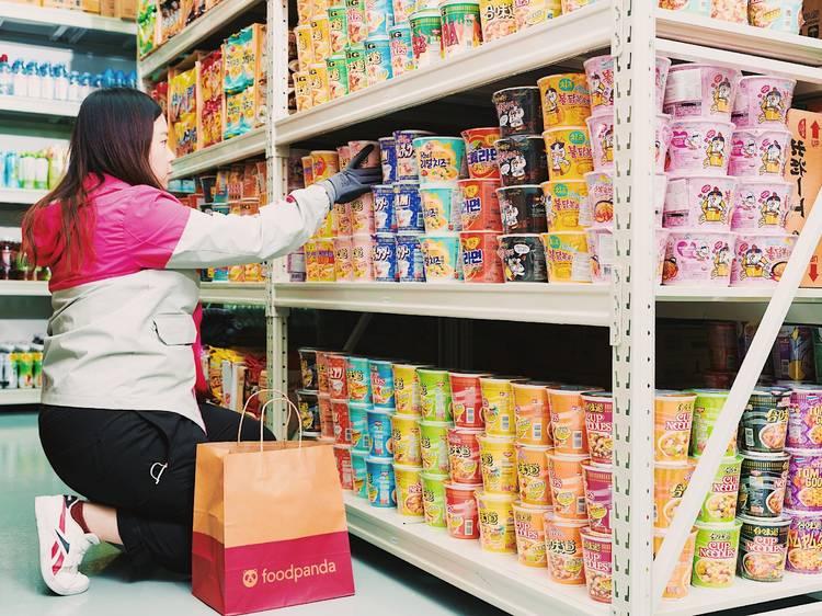 Foodpanda:一站式生活便利