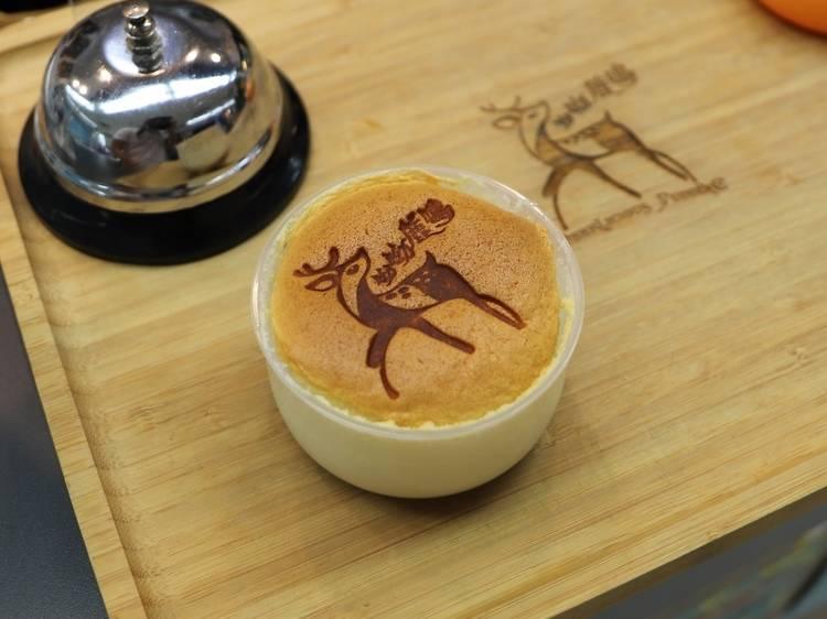 Deerlicious Pudding