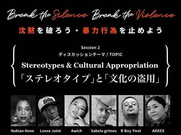 Break the silence break the violence event