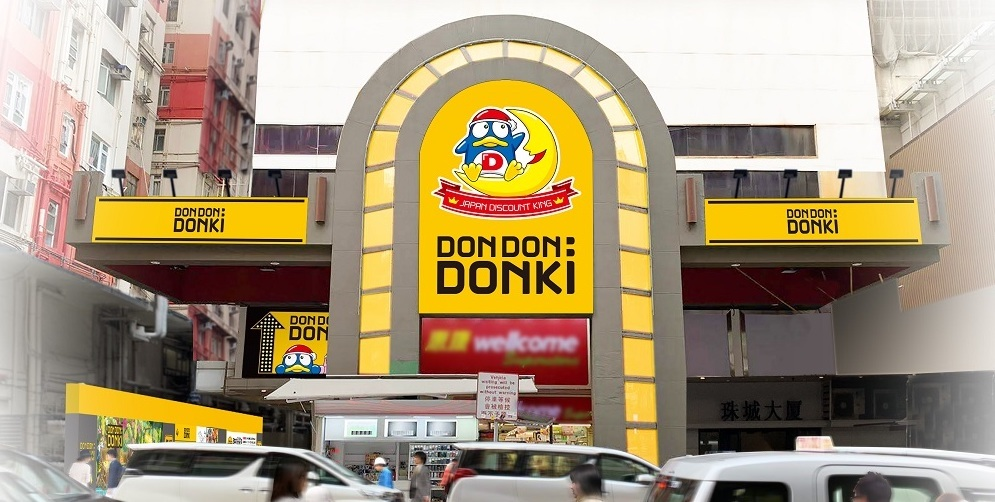逆市擴張!Don Don Donki 銅鑼灣四層高新店七月開幕