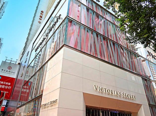 Victoria's Secret store in Causeway Bay