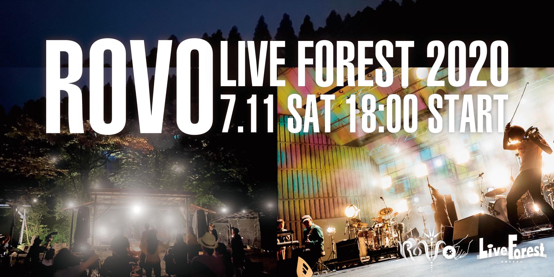 ROVOが多摩あきる野で野外ライブを開催決定