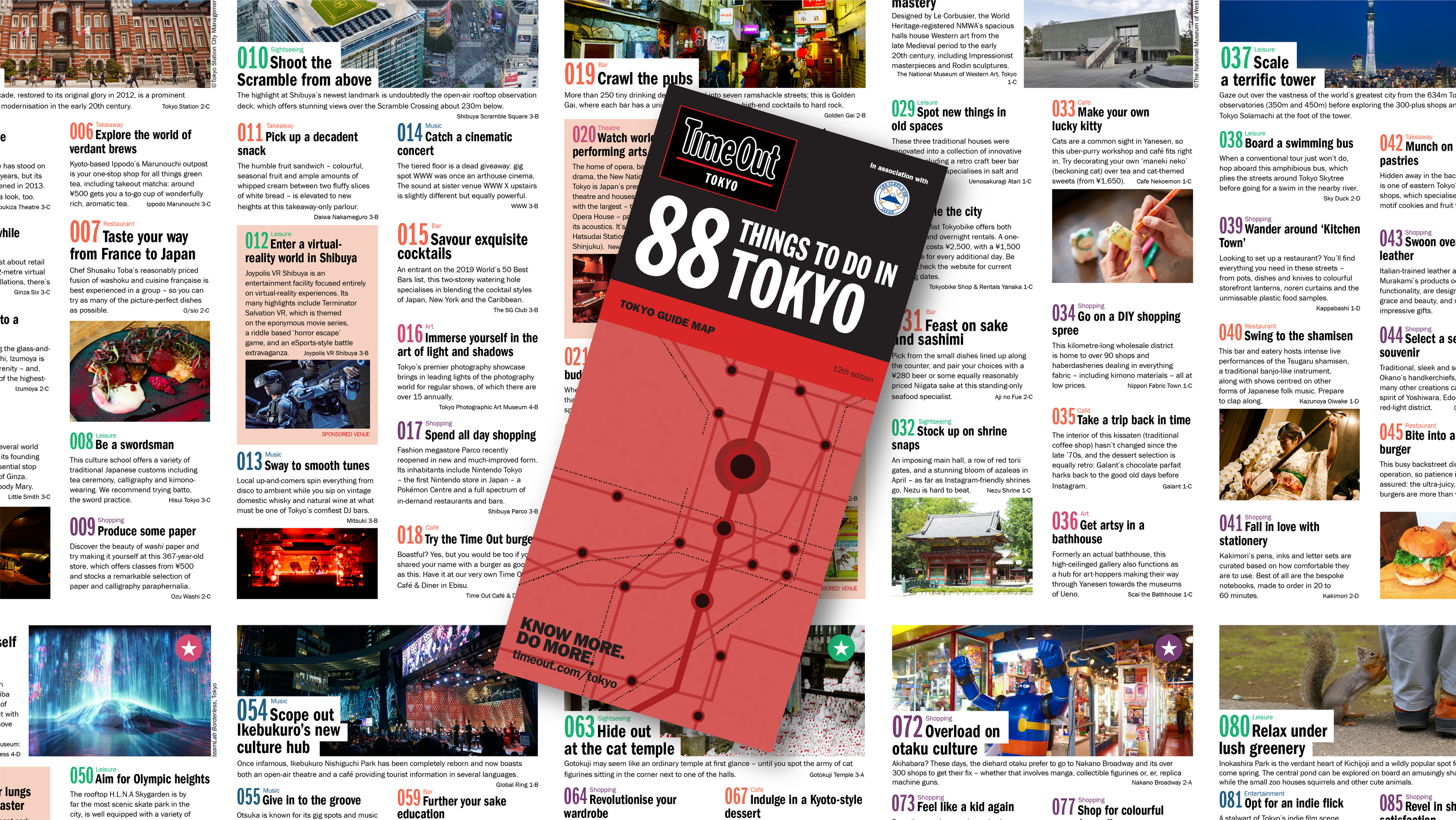 New release: 88 things to do in Tokyo guide map