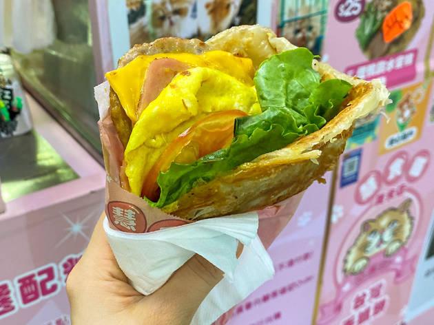 Taiwanese pancake