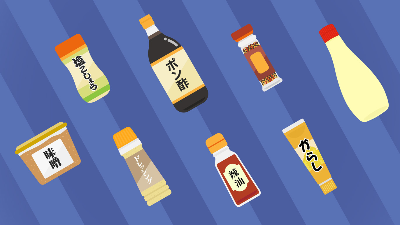 Japanese condiments you should know