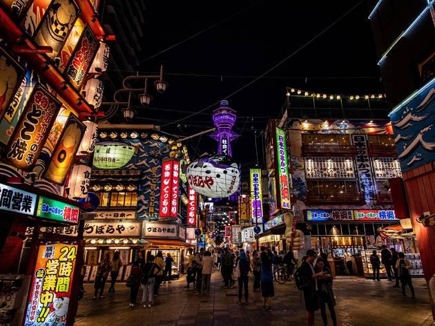 Osaka nightlife, fugu lantern