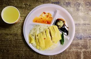 Hainan Chicken Specialty