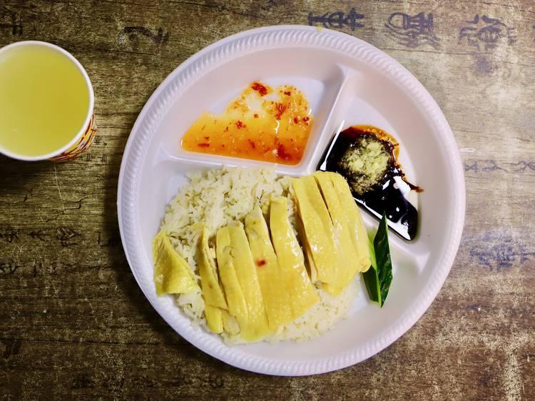 海南雞專門店:海南雞飯 $38