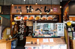 Tsukiben