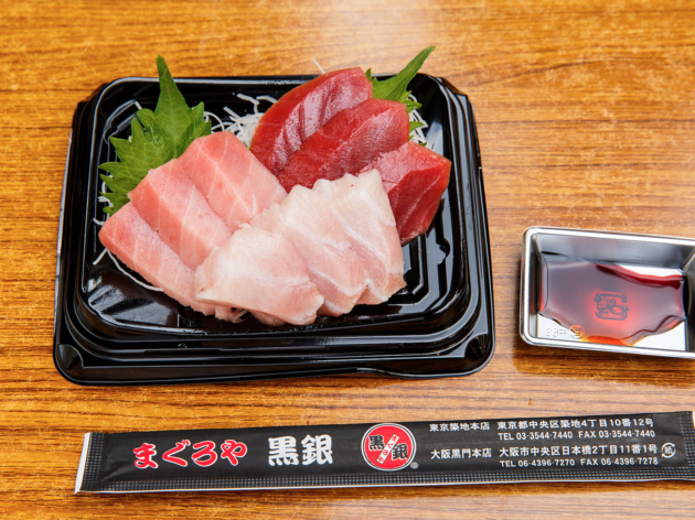 Maguroya Kurogin, tuna sashimi