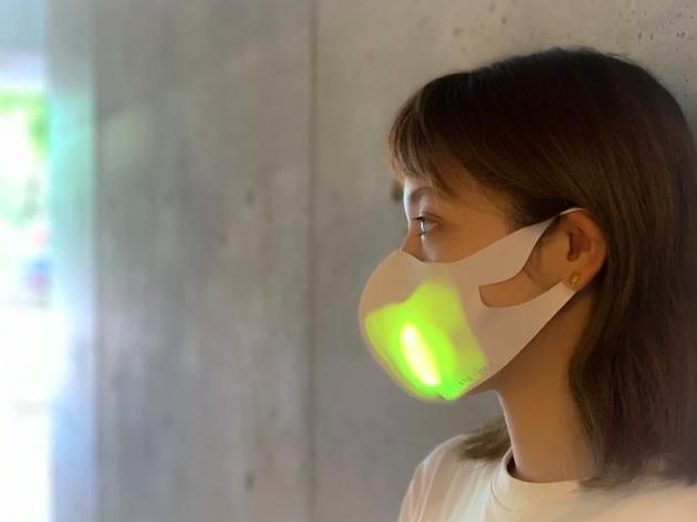 Hikari LED face mask