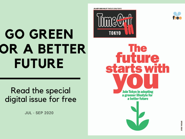 Special issue out now: join the green revolution for a better future