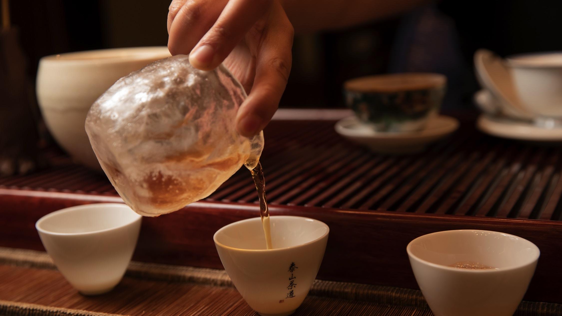 Taishan Tea Club
