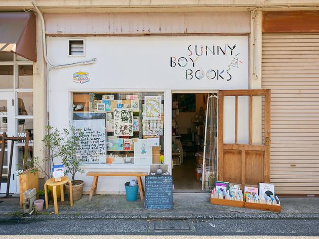 SUNNY BOY BOOKS