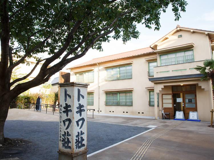 トキワ荘マンガミュージアムでしかできない5のこと