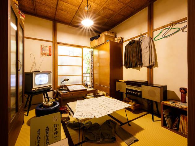 Tokiwaso Manga Museum