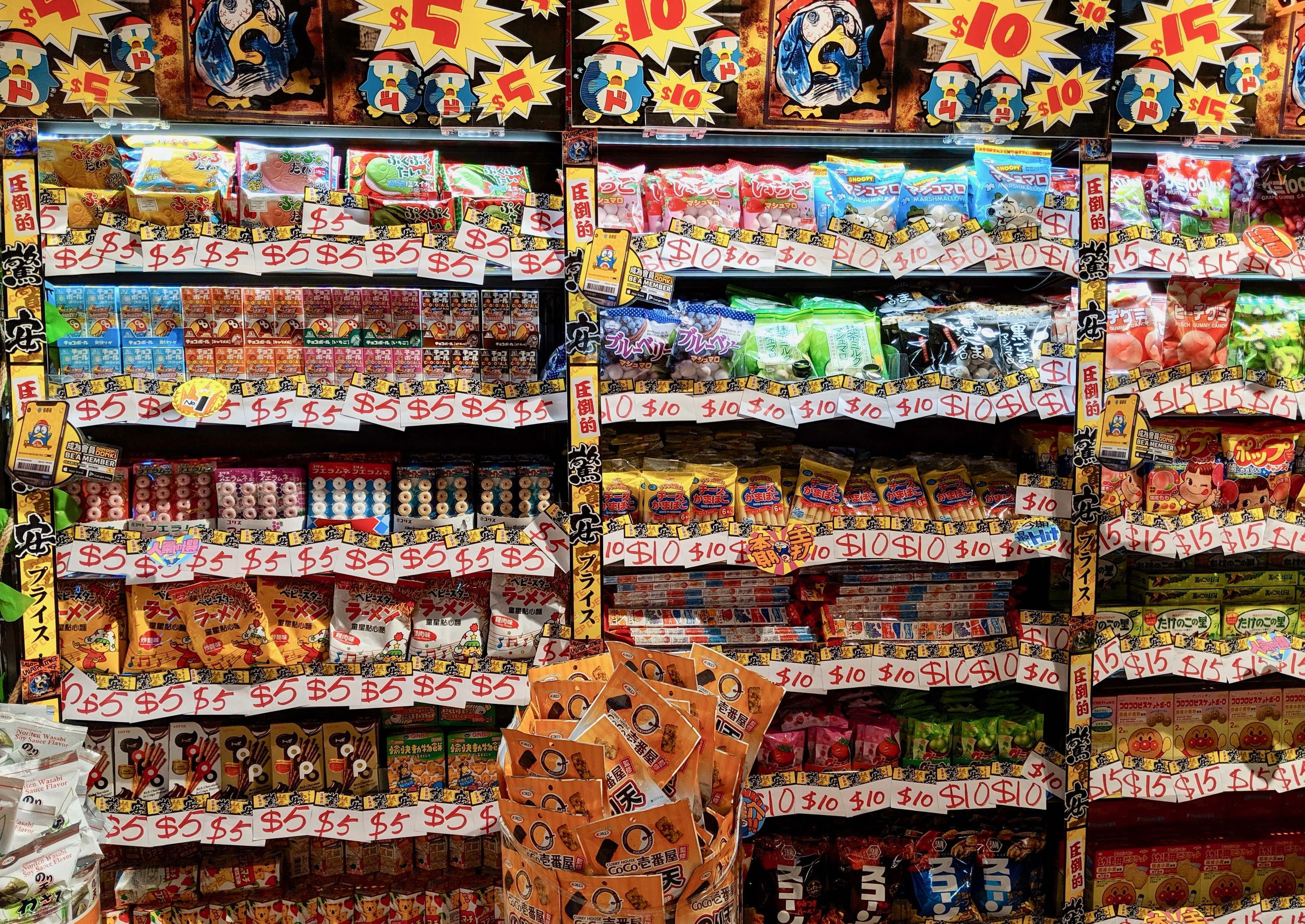 Don Don Donki is now open in Causeway Bay