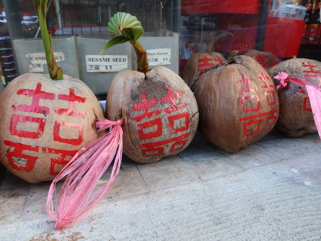 Shing Fat Coconut and Spices