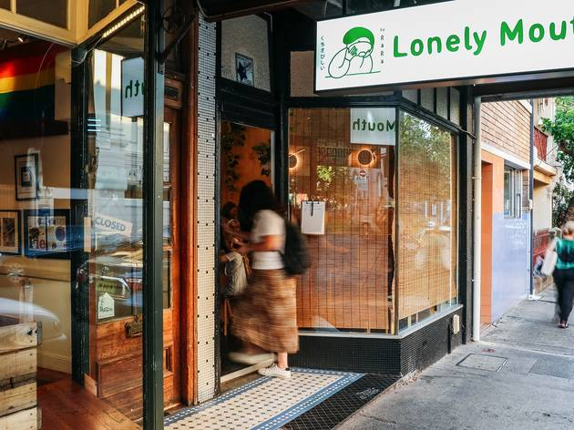Lonely Mouth (Photograph: Supplied/Kitti Gould)