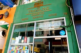 The Tramline Liquor Co.