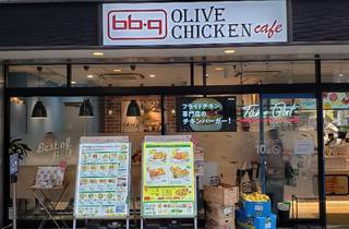 bbq olive chicken cafe