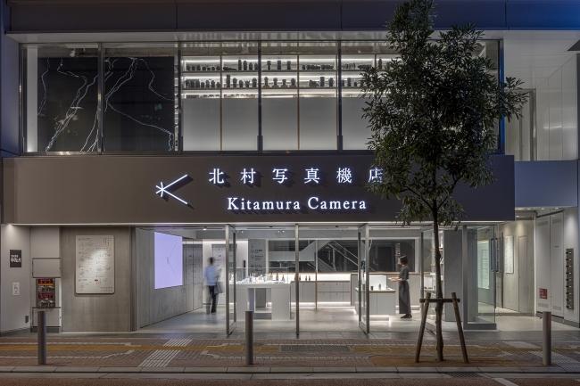 新宿 北村写真機店