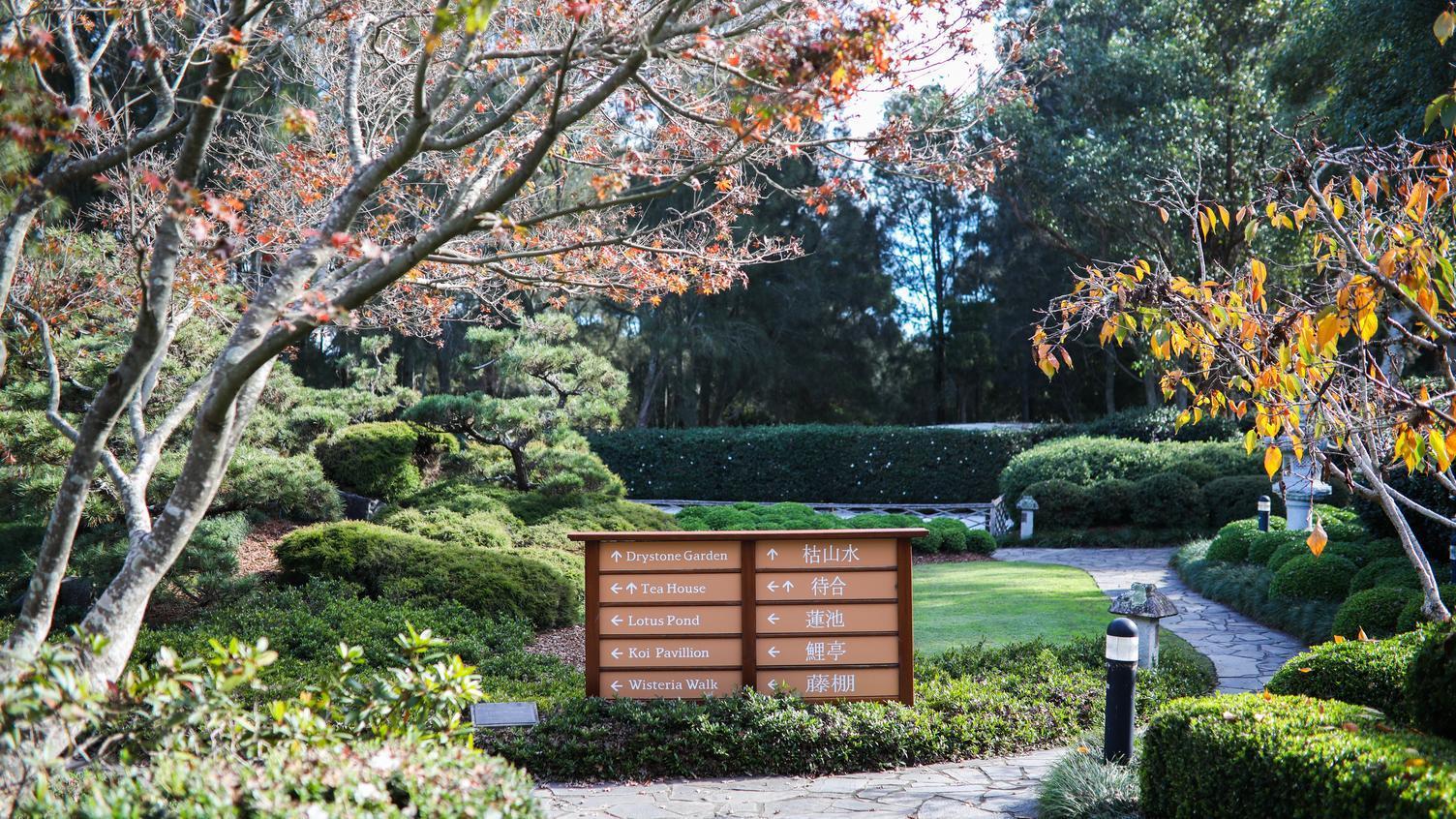 Edogawa Japanese Garden