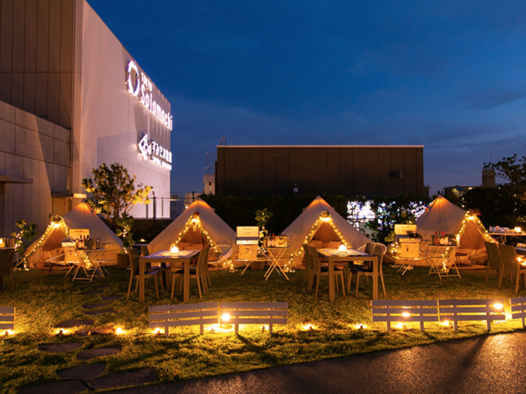 Skytree Town Glamping
