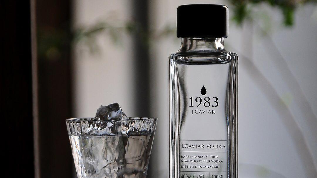 1983 J.Caviar Vodka