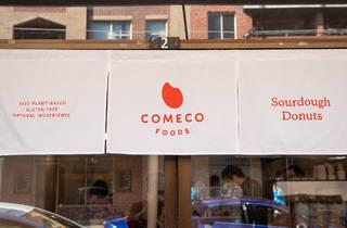 Comeco Foods signage (Photograph: Daniel Boud)