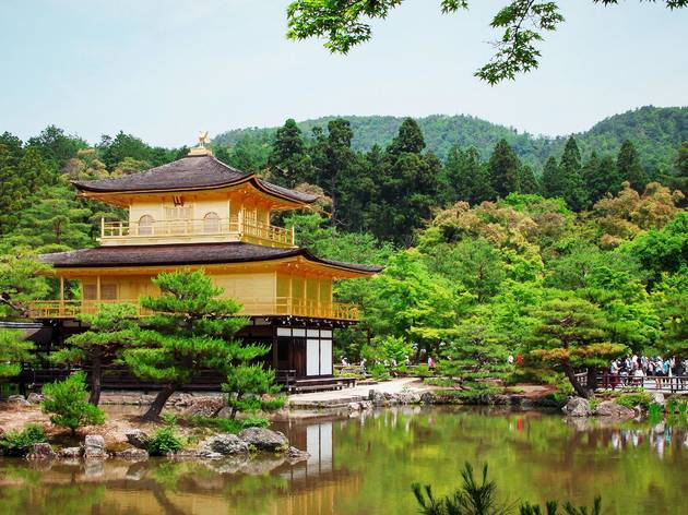 Japan's Go to Travel campaign offers up to 50 percent savings...