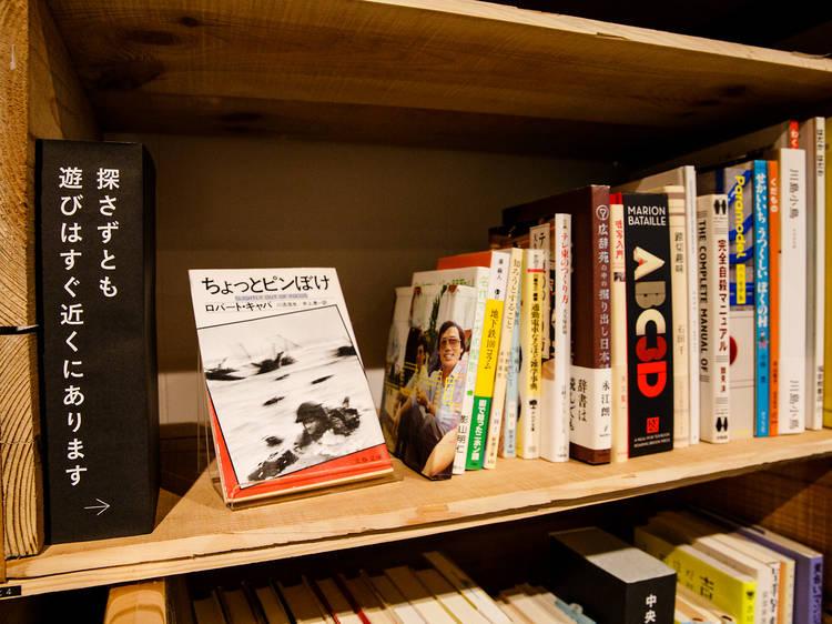 本屋になりたくない奇天烈な書店が神保町にオープン