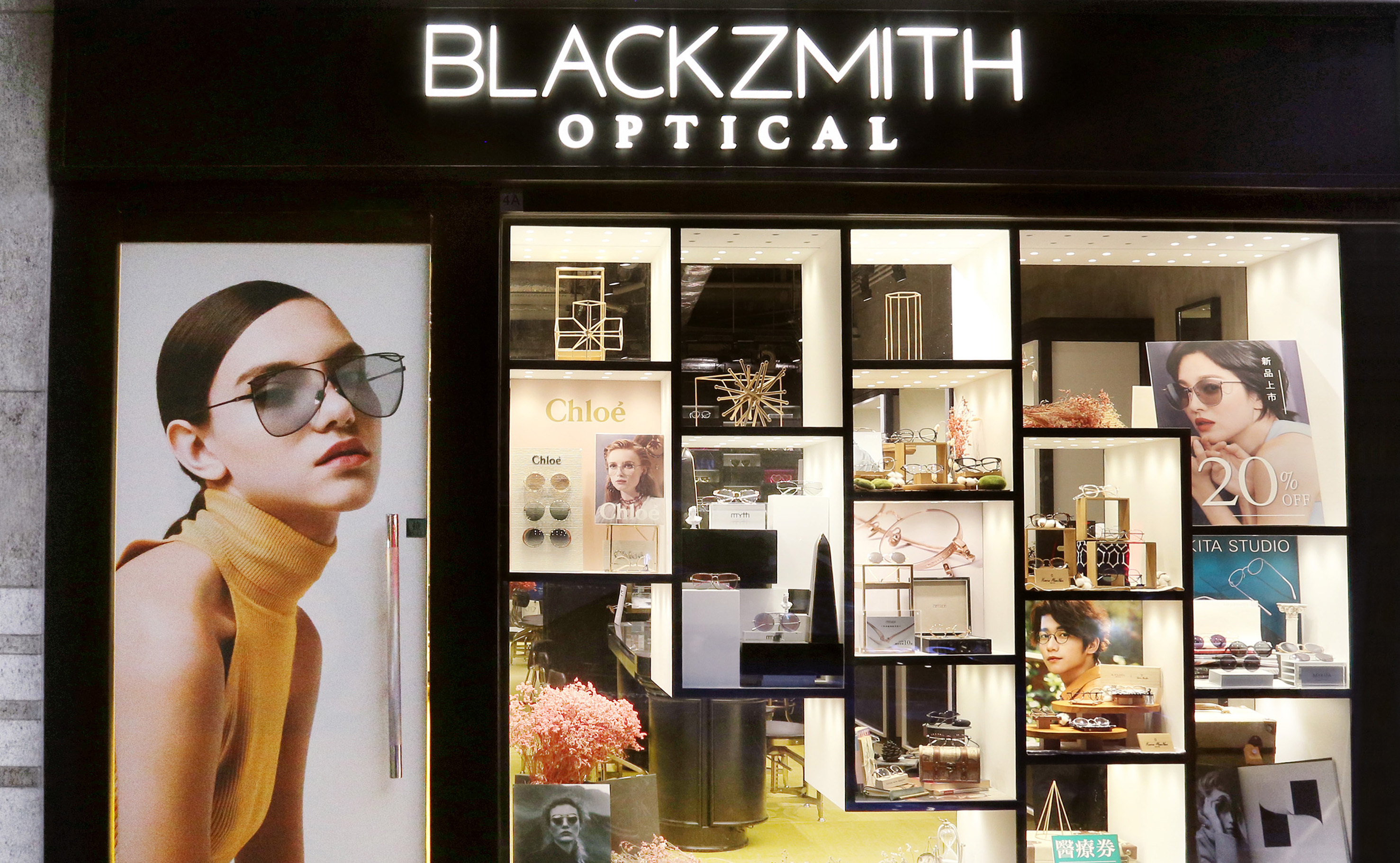 Blackzmith Optical