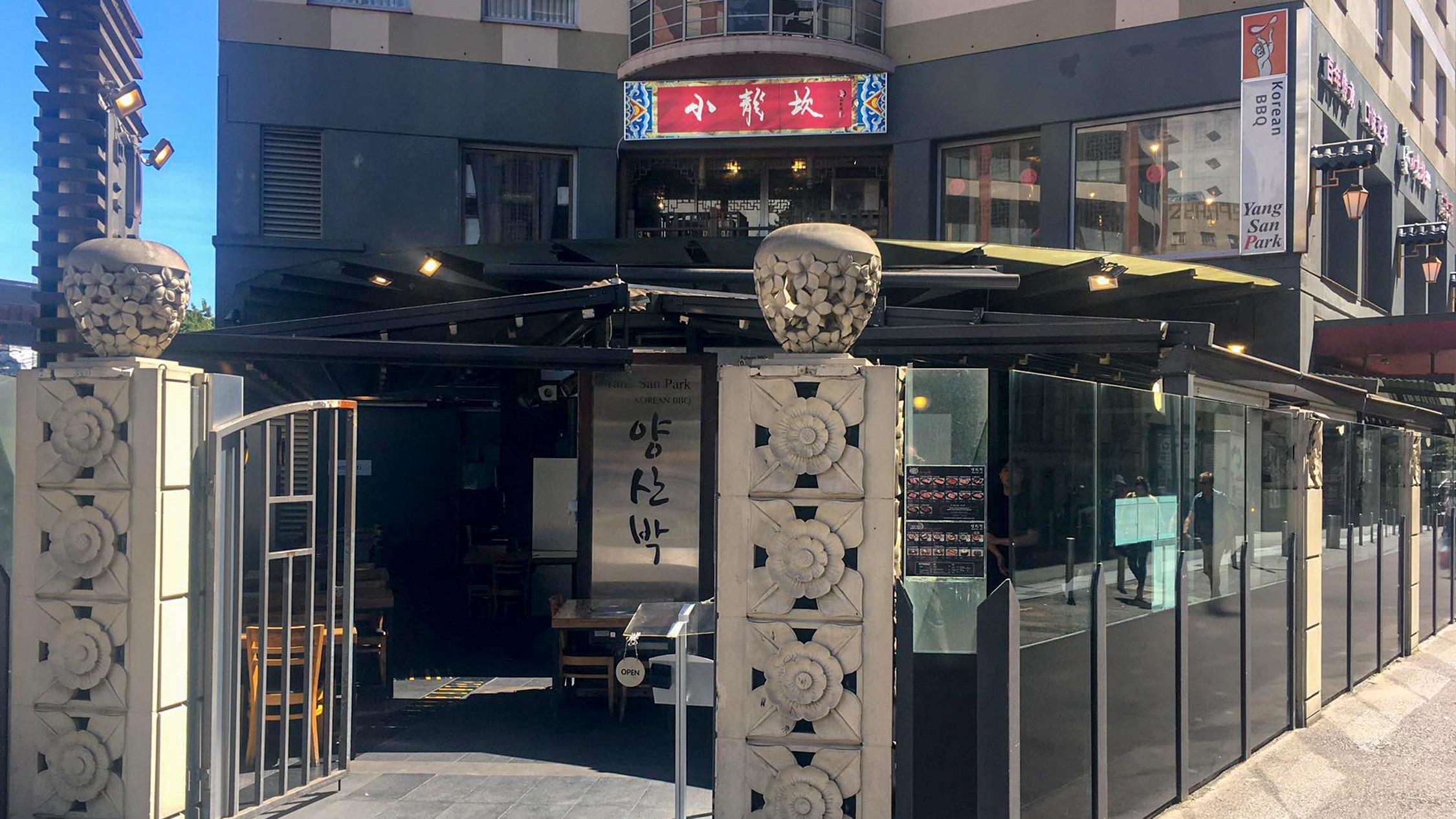 Yang San Korean BBQ