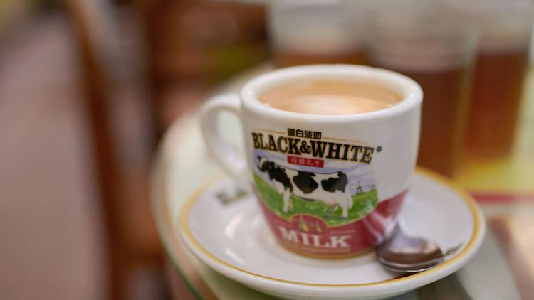 Wah Nam Milk Tea