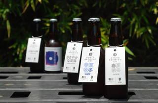 Kyoto Brewing Company