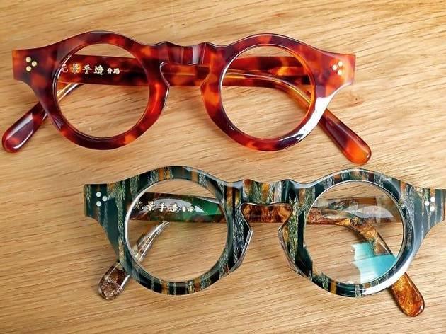 香港個性眼鏡店推介