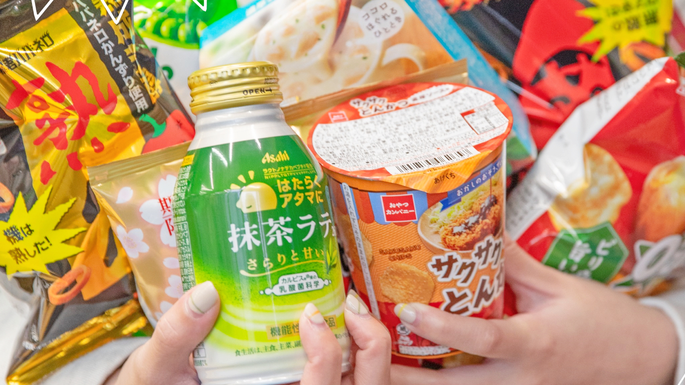 Best online snack shops in Hong Kong