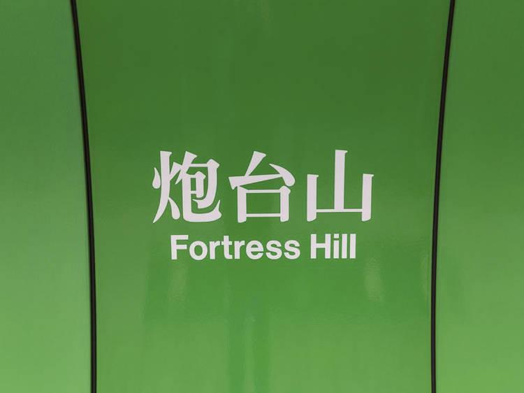 Fortress Hill